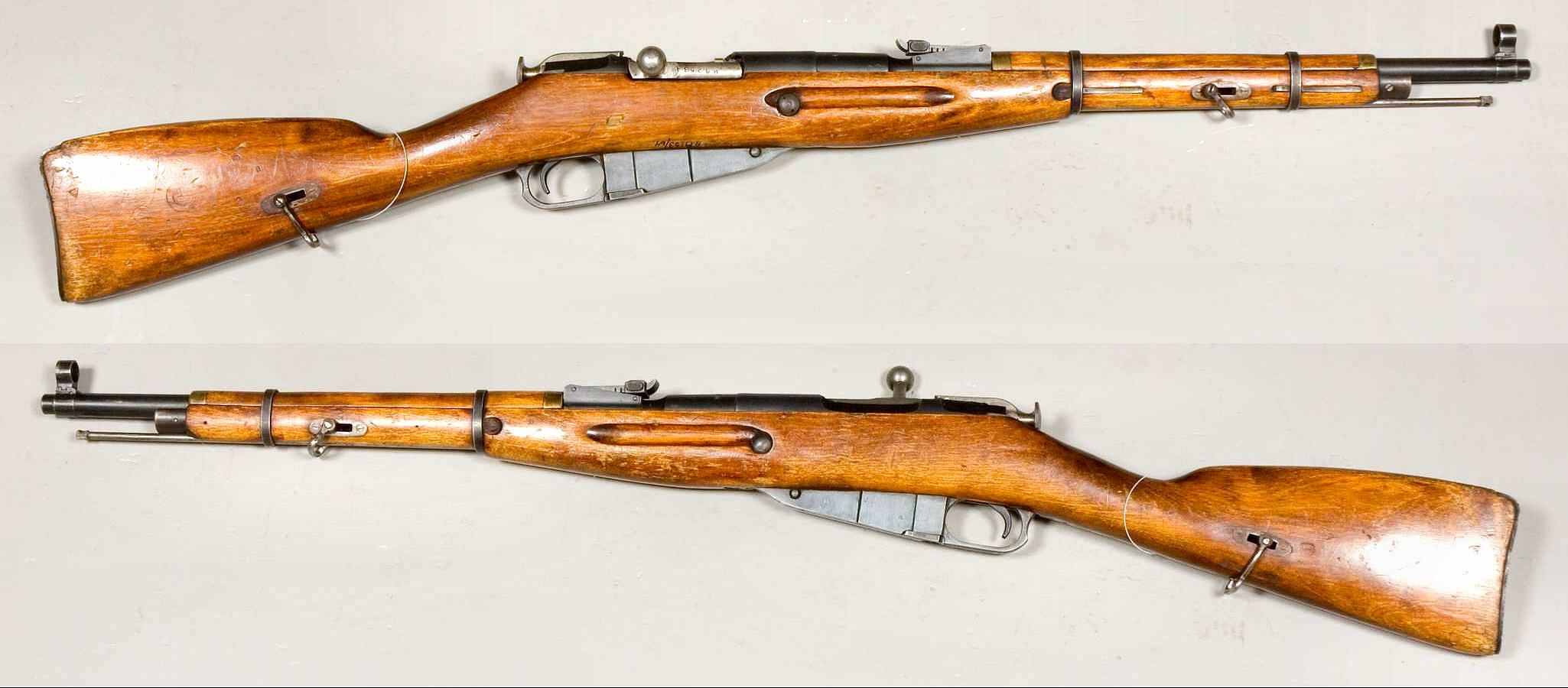 Resultado de imagen para Fotos del fusil Mosin-Nagant