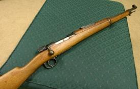 Fusil Mauser M1916