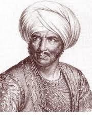 An-Nasir, jefe de los almohades, pueblo del norte de África