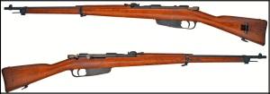 Italian-Rifle-Carcano-M1941-sides