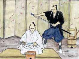 Haikiri o Seppuku, el arte de suicidarse para conservar o recuperar el honor perdido. Fue una tradición de los Samuráis.