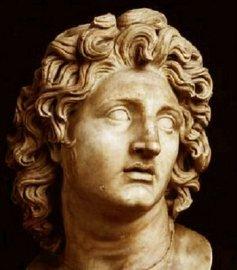 Busto de Alejandro Magno.