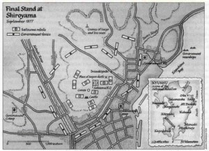 Mapa de la última batalla: Shiroyama.