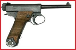 Pistola Nambu tipo 14