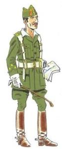 (5) Capitán en Uniforme de Campaña. 1926