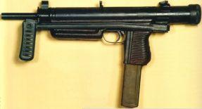 Subfusil Sa-26 este disponía de calibre 7,62 mm