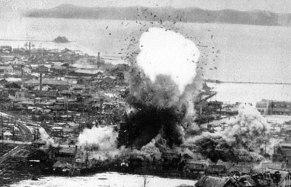 bombardeo del puerto de Incheon.